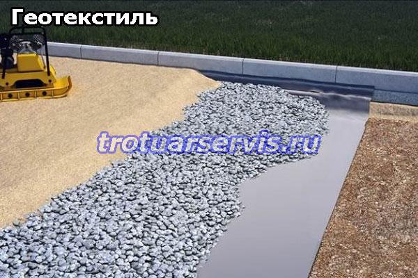 Подготовка грунта под тротуарную плитку