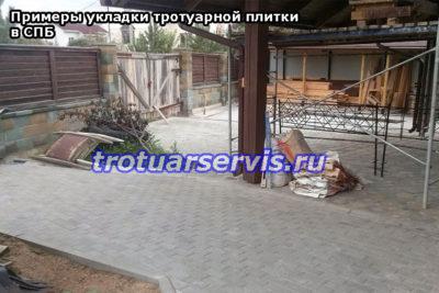 Примеры укладки тротуарной плитки в СПБ