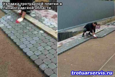 Укладка тротуарной плитки в СПБ (Санкт-Петербург)