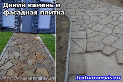 Дикий камень и фасадная плитка