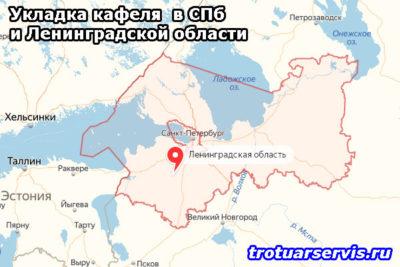 Укладка кафеля в СПб и Ленинградской области