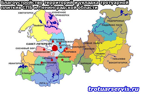 Благоустройство территорий и укладка тротуарной плитки в СПБ и Ленинградской области: Контакты