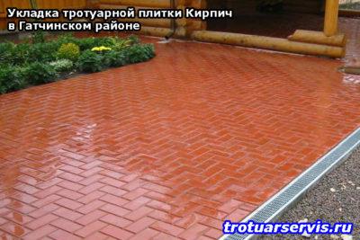 Примеры укладка тротуарной плитки Кирпичв Гатчинском районе