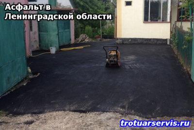 Купить асфальтную крошку в СПб и Ленинградской области