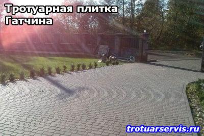 Тротуарная плитка Гатчина (Гатчинский район, Ленинградская область)