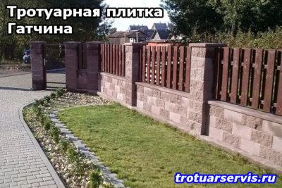 Забор для дачного участка в Гатчине