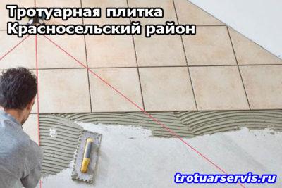 Примеры укладки тротуарной плитки Брусчатка в Красносельском районе Ленинградской области