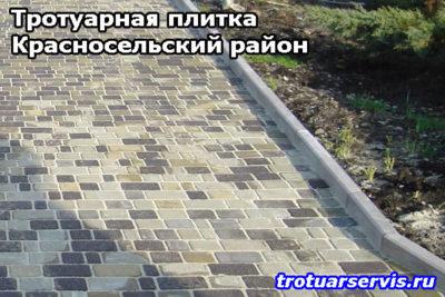 Тротуарная плитка Брусчатка: Красносельском район Санкт-Петербург