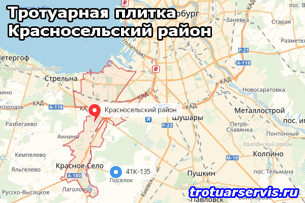 Тротуарная плитка Красносельский район Санкт-Петербург