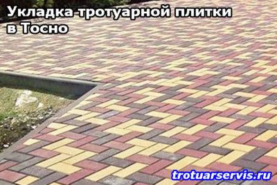 Пример укладки тротуарной плитки Брусчатка в Тосно ((Тосненский район,Ленинградская область)