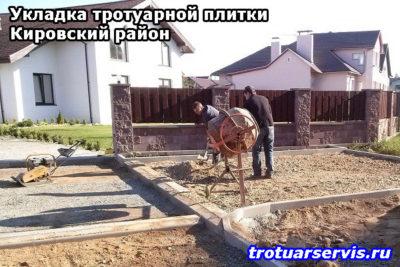 Мы обслуживаем все населённые пункты Кировского района