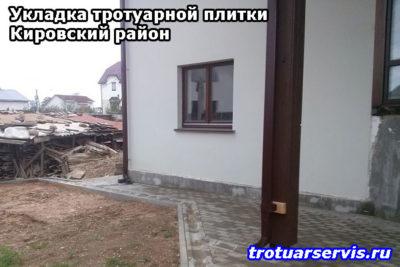 Примеры укладки тротуарной плитки в Кировском районе Московской области