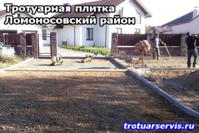 Примеры укладки тротуарной плитки в Ломоносовском районе Ленинградской области