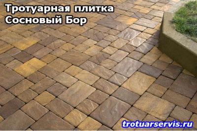 Укладка тротуарной плитки Брусчатка (Сосновый Бор Ленинградская область)