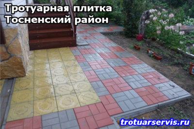 Мы обслуживаем практически все населённые пункты Тосненского района