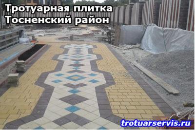 Примеры укладки тротуарной плитки в Тосненском районе Ленинградской области