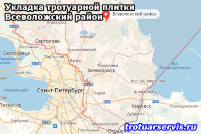 Укладка тротуарной плитки Всеволожский район