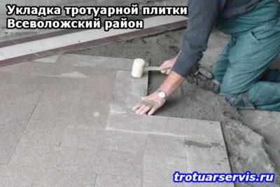 Пример укладки тротуарной плитки квадрат в посёлке Осельки