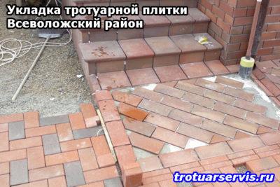 Пример укладки тротуарной плитки Клевер Краковский и установка Ступенек в посёлке Юкки