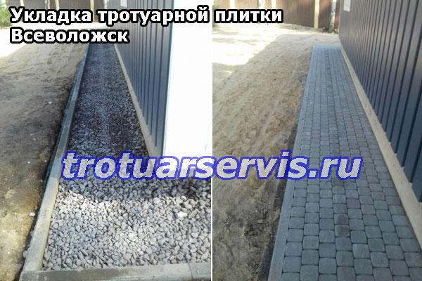 Укладка тротуарной плитки Всеволожск: фото с места работы