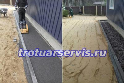 Подготовка подушки для укладки тротуарной плитки в СПб и Ленинградской области