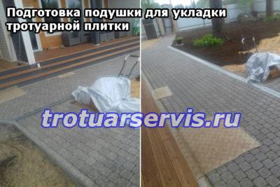Подготовка подушки для укладки тротуарной плитки: примеры, фото