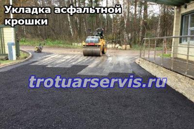 Асфальтовая крошка является выгодным материалом для дорожно-строительных работ