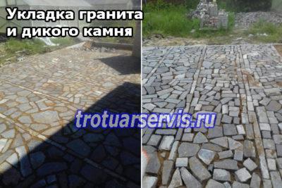 Укладка гранита и дикого камня в СПб и Ленинградской области