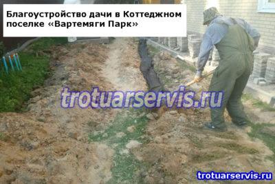 Установка дренажной системы в Коттеджном поселке «Вартемяги Парк» Ленинградская область