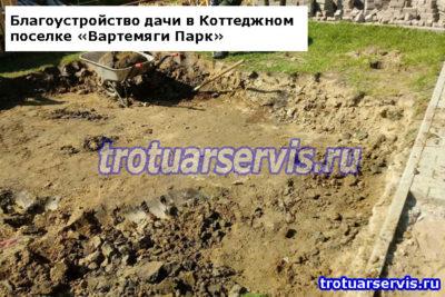 Грунтовые работы в Коттеджном поселке «Вартемяги Парк» Ленинградская область