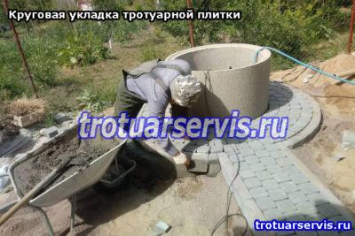 Круговая укладка тротуарной плитки в СПб и Ленинградской области