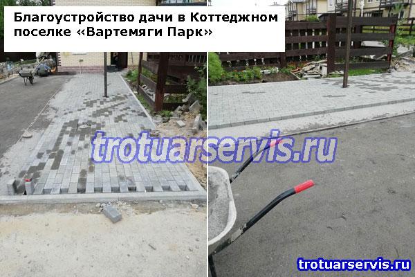 Тротуарная плитка Брусчатка в коттеджном поселке «Вартемяги Парк» Ленинградской области