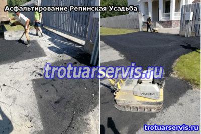 Все виды асфальтирования и ремонта та дорог во Выборгском районе Ленинградской области