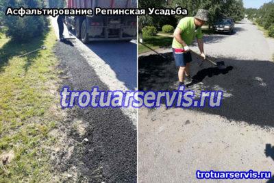 Ремонт дороги на даче в Выборгском районе Ленинградской области