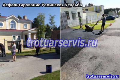 Пример ремонта дороги на даче в Выборгском районе Ленинградской области