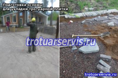 Подготовка основы для укладки тротуарной плитки на примере одной из наших работ на даче в Ленинградской области (город Всеволожск)