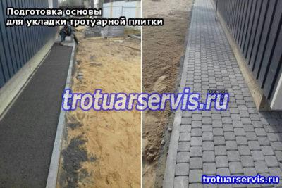 Укладка тротуарной плитки в Ленинградской области