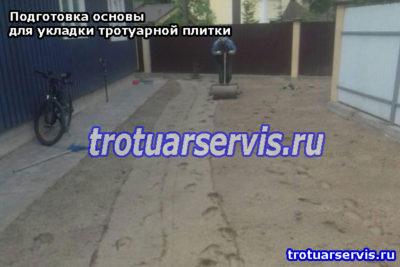 Трамбовка песка перед укладкой тротуарной плитки