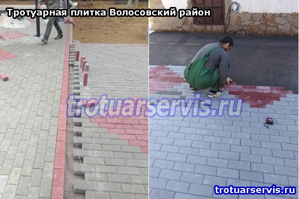 Тротуарная плитка Волосовский район Ленинградская область