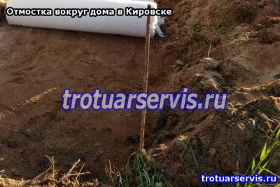 Подготовка к работе: удаление грунта вокруг дома