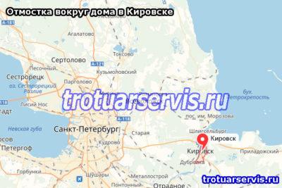 Отмостка вокруг домаЛенинградская область