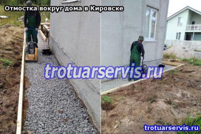 Отмостка вокруг дома в Ленинградской области: трамбовка щебня