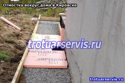 Отмостка вокруг дома в Ленинградской области: укладка пенопласта
