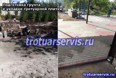 Укладка брусчатки на площадке перед дачей (Ленинградская область)