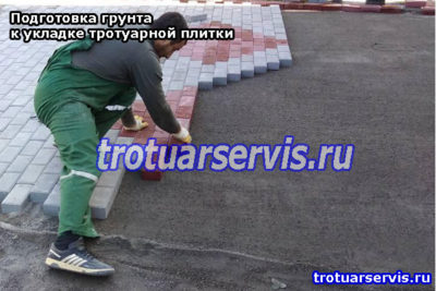Укладка брусчатки на садовой дорожке дачи (Ленинградская область)