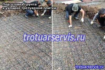 Подготовка грунта: трамбовка грунта (Ленинградская область)
