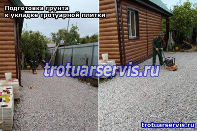 Подготовка грунта: установка армированной сетки (Ленинградская область)