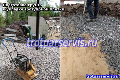 Подготовка грунта: трамбовка щебня (Ленинградская область)