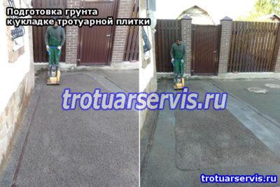 Подготовка грунта: мокрая трамбовка песка (Ленинградская область)