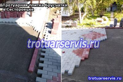 Укладка Брусчатки в городе Сестроецк
